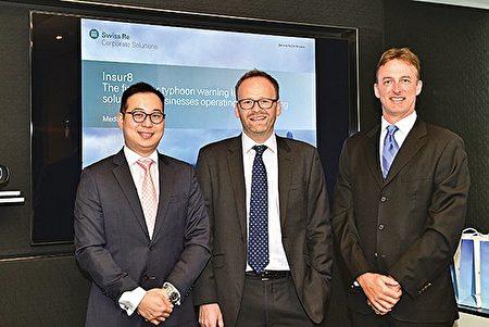 瑞士再保險昨推出本港首個針對颱風的保險產品。(郭威利/大紀元)