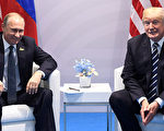 G20期間普川交談正常 白宮斥媒體惡意報導
