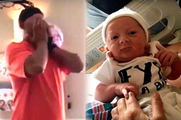 """看到宝宝衣服上的字样:""""我是男孩""""时,外公派翠克激动地泪如雨下。(视频截图/大纪元合成)"""
