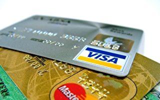 中國信用卡詐騙的主要方式為惡意透支信用卡占81.1%。(大紀元圖片)