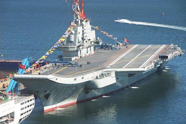 中華民國國防部7月13日表示,中共遼寧號航母編隊今天凌晨2時脫離我國防空識別區。(大纪元資料室)