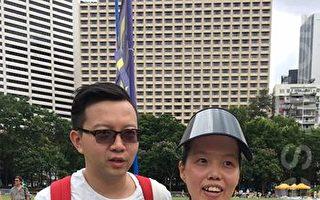 港人夫婦陳生陳太帶同4個月大BB參加遊行。(黃瑞秋/大紀元)