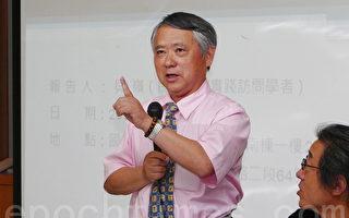 政大国家发展研究所教授兼所长李酉潭表示,台湾不只是自己拥有自由,也要帮助更多中国人取得自由。(郭曜荣/大纪元)