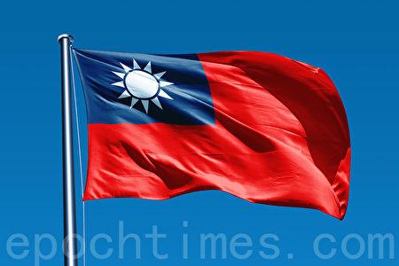 台灣國旗。(大紀元合成圖)