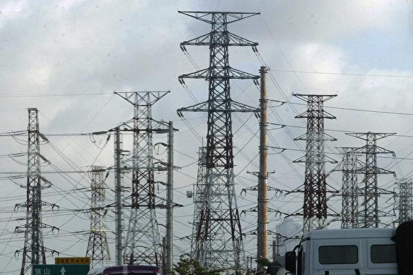 台電公司今年上半年虧損近新台幣71億元,成為經濟部所轄管的國營事業中,唯一虧損的國營事業。(大紀元資料照)
