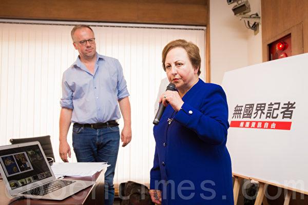 「無國界記者組織」(RSF)亞洲行政中心18日在台北成立,祕書長克里斯多夫‧德洛瓦(Christophe Deloire)(左)邀請諾貝爾和平獎得主希琳‧伊巴迪(Shirin Ebadi)(右)來台參加。(陳柏州/大紀元)