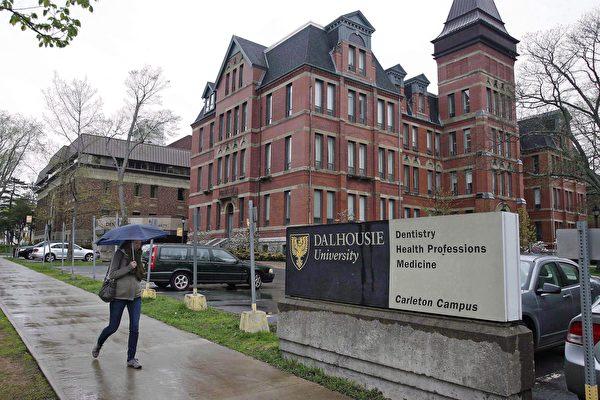 圖:數據顯示,現在有超過10,000名國際學生在大西洋省份大學讀書。但是,35%的留學生畢業會離開這些省份。圖為達爾豪斯大學。(加通社)