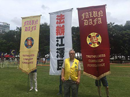 圖為香港法輪佛學會發言人簡鴻章。(梁珍/大紀元)