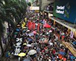 香港民陣宣佈超過6萬人參與七一遊行。(李逸/大紀元)
