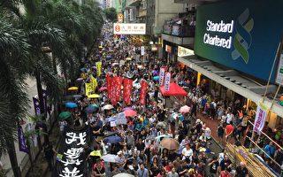 【现场直播】香港七一大游行