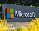 美國科技業巨擘微軟公司(Microsoft)7月6日表示,將會裁減部分員工。微軟未透露裁員人數,但據媒體報導,為重整全球銷售業務,可能裁員多達約3,000人。(馬有志/大紀元)