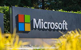 传微软全球将裁员3000人
