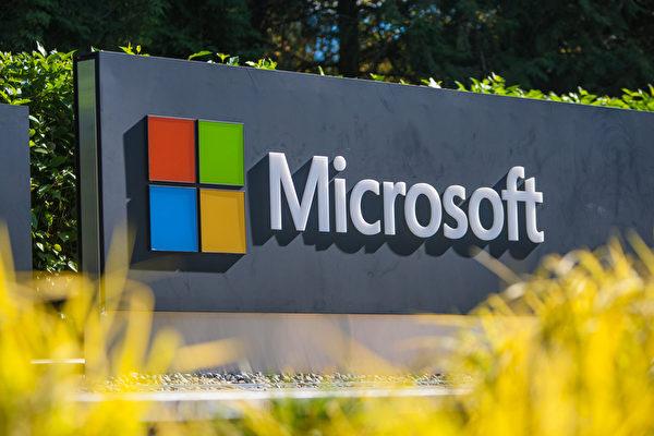 美国科技业巨擘微软公司(Microsoft)7月6日表示,将会裁减部分员工。微软未透露裁员人数,但据媒体报导,为重整全球销售业务,可能裁员多达约3,000人。(马有志/大纪元)