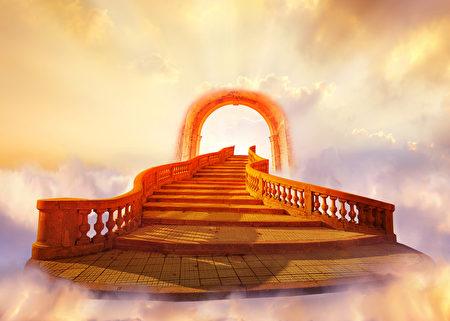 通往天国的阶梯。(fotolia)