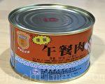 """中国产的""""梅林""""优质午餐肉(昌辉)样本,被验出含残余兽药磺胺二甲嘧啶。(王文君/大纪元)"""