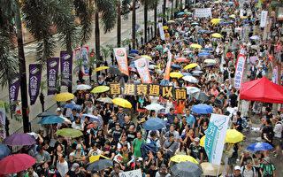 香港七一大遊行 五萬人上街抗中共打壓