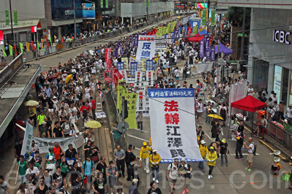2017年香港七一大游行,法轮功队伍引人瞩目。(李逸/大纪元)
