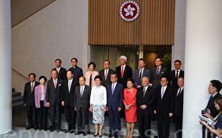 林鄭月娥出席第一次行政會議後,聯同政務司司長、財政司司長與16位非官守行會成員見記者。(蔡雯文/大紀元)