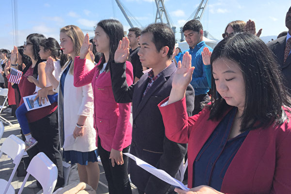 独立日前 旧金山湾区76移民宣誓入籍