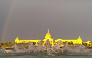 雨後夕陽照 奇美博物館金光閃閃引讚歎