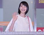 長篇日劇「小海女」的日本女星Non(原名能年玲奈),於2017年7月7日首度來台。(黃宗茂/大紀元)