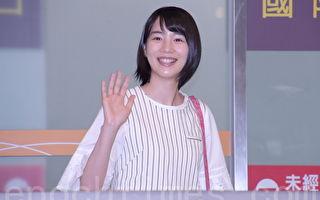 """长篇日剧""""小海女""""的日本女星Non(原名能年玲奈),于2017年7月7日首度来台。(黄宗茂/大纪元)"""