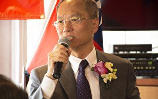 去年新上任的台湾侨委会委员长吴新兴7月7日到访加州圣地亚哥,侨学界举行大型欢迎晚宴。图为吴新兴在晚宴上致辞。(杨婕/大纪元)