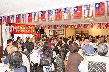 台湾侨委会委员长吴新兴访圣地亚哥