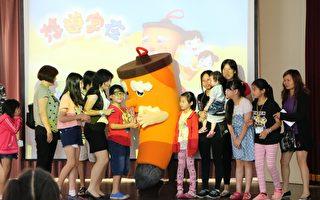 毛笔爷爷的颁奖活动很受小朋友的喜爱。(李撷璎/大纪元)