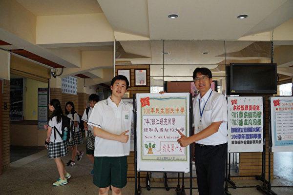 就讀台北市民生國中8年級的江璟亮(前左),曾獲英國Mensa天才協會頒發天才兒童證書,13歲的他,近日又以低齡錄取美國紐約大學(NYU)等名校,校長陳建廷聞訊後,也替他感到驕傲。(台北市民生國中提供/中央社)