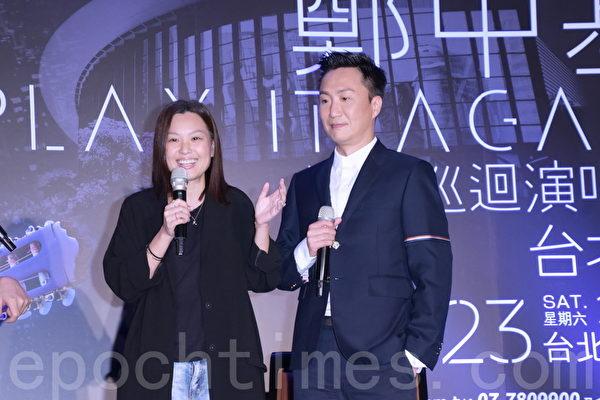鄭中基-世界巡迴演唱會記者會