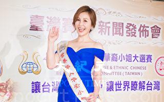 梁佑南7月10日在台北出席選美比賽記者會。(陳柏州/大紀元)