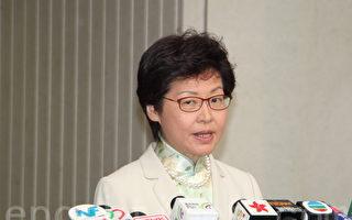 林郑月娥希望在星期五的财委会,讨论36亿元教育新资源拨款。(蔡雯文/大纪元)