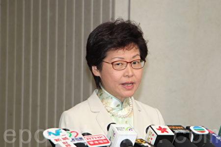 林鄭月娥希望在星期五的財委會,討論36億元教育新資源撥款。(蔡雯文/大紀元)