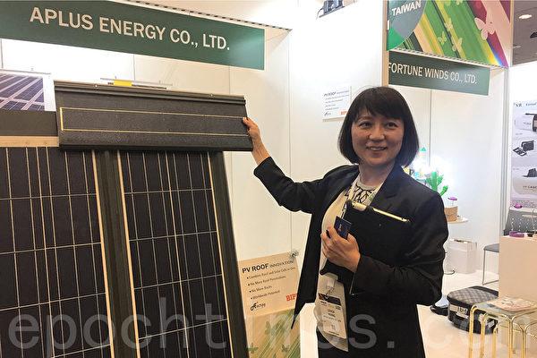 北美太陽光電展開幕 台灣廠商首次組團參加