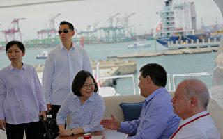 组图:海陆高规格维安 蔡英文巴国总统游艇环港
