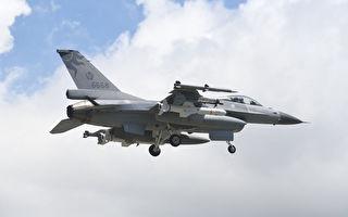 台灣F16攔截中共軍機 雙方飛行員空中喊話