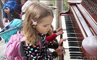 孩子們對植物園裡有鋼琴非常興奮,都上前玩一玩。(大紀元)