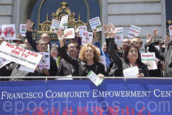 7月13日下午,旧金山规划委员会公听会之前,多个社区团体在市府前集会,呼吁当局听取民意让大麻店远离社区。(周凤临/大纪元 )
