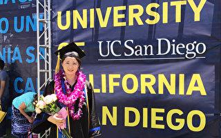 「中國的良心」高智晟律師的女兒耿格2017年夏天從加州大學聖地亞哥分校畢業。(耿格提供)