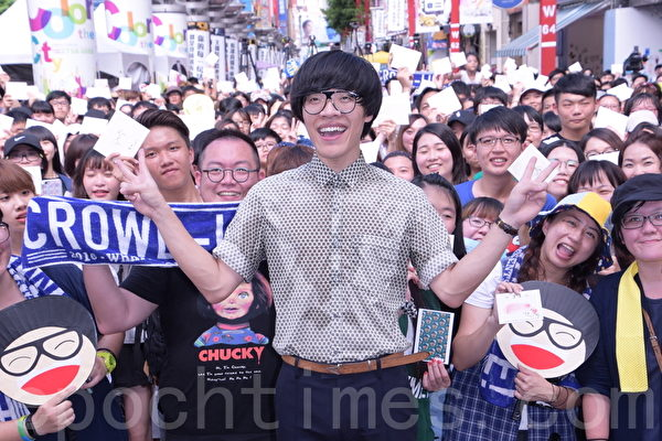 卢广仲演唱会签票记者会