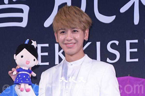 鼓鼓于2017年7月15日在台北出席保养品牌一日店长活动。(黄宗茂/大纪元)