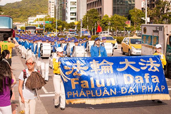 大台北、桃竹苗、宜蘭、花蓮超過1500名部分法輪功學員,在台北市政府周邊舉行反中共迫害法輪功學員大遊行,呼籲善良正義的民眾共同制止中共的邪惡迫害。(陳柏州/大紀元)