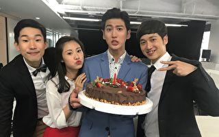 孫沁岳在劇組慶生 願「媽媽可以很幸福」
