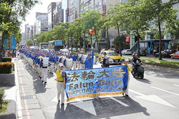 組圖:反中共迫害18週年 法輪功台北大遊行