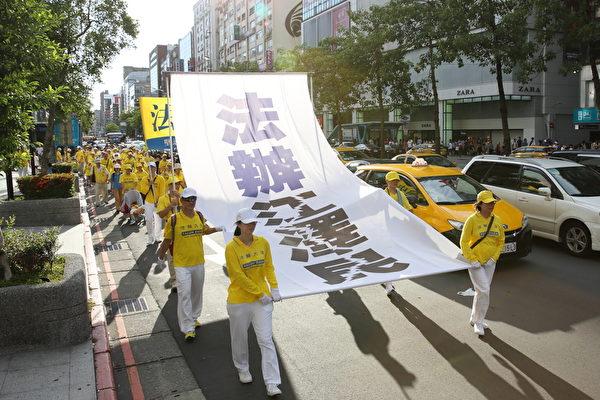 720反迫害18年 大陸律師聲援法輪功