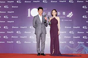 台北电影奖最佳男、女主角吴慷仁(左起)、尹馨。(台北电影节提供)