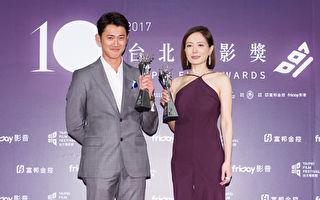 台北電影獎揭曉 吳慷仁尹馨獲封影帝后