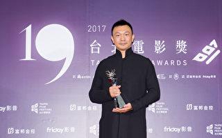 台北電影獎揭曉 《大佛普拉斯》摘百萬首獎