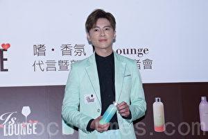 李国毅于2017年7月17日在台北代言ISLounge洗发精。(黄宗茂/大纪元)